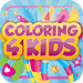 Coloring 4 Kids - Kids Coloring Book with Grading Feature, Voice Feedb